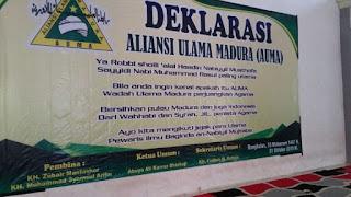 Ulama Madura Tolak Wahabi, Syiah dan JIL - Bulan Ramadlan
