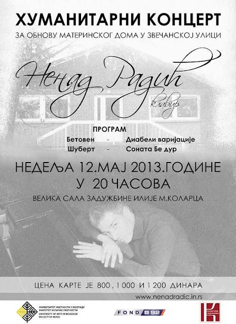 Humanitarni koncert za Materinski dom u Zvečanskoj ulici