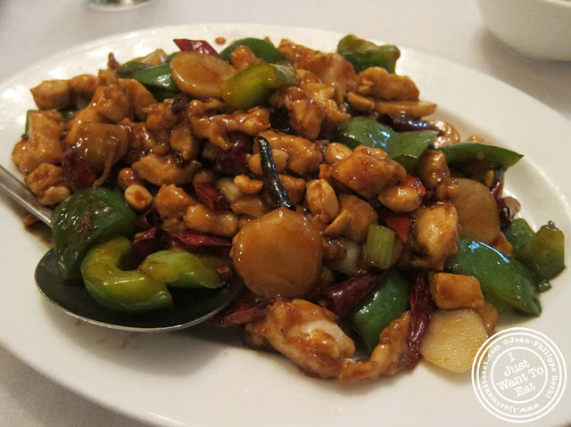 Image of Kung Pao Chicken at Wu Liang Ye in Midtown Manhattan, NYC, New York
