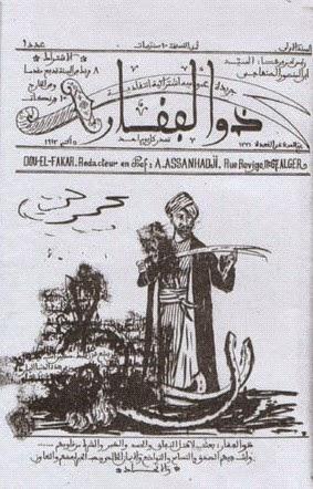 الصحافة الجزائرية قبل الحرب العالمية الأولى