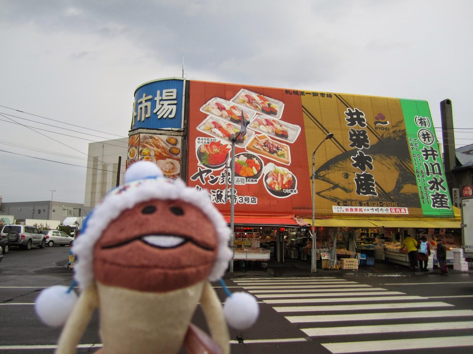 Sapporo Fish Market