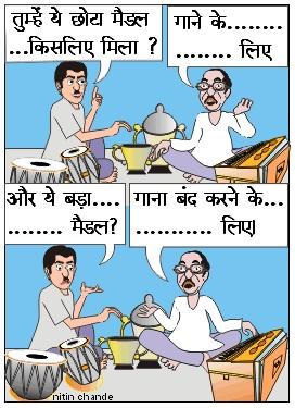Funny Dirty Jokes in Hindi
