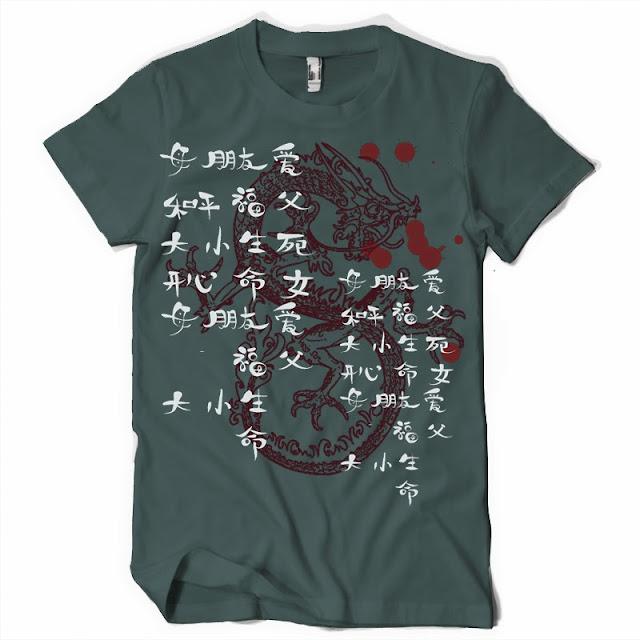 chinese t shirt