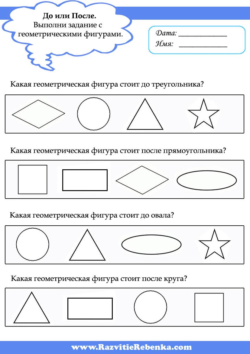 Раскраска геометрический орнамент 5