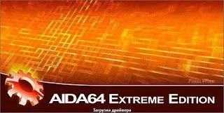 AIDA64 Extreme Edition 2.60.2127 Beta