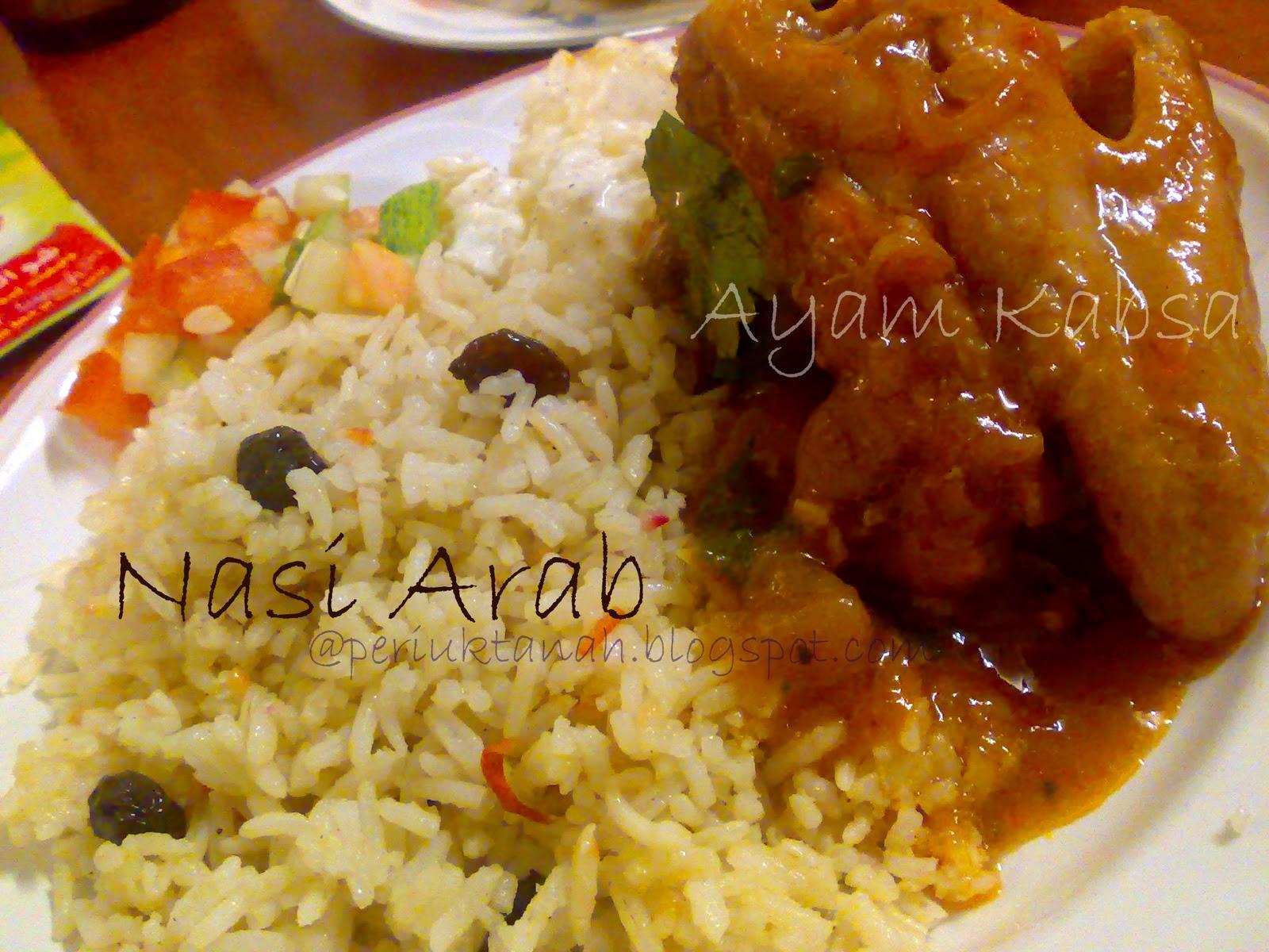 Resepi Nasi Arab Original http://periuktanah.blogspot.com/2011/10/nasi