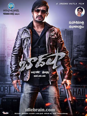 Baadshah (2015) Telugu Full Movie WEB-DL 720p 800mb Download