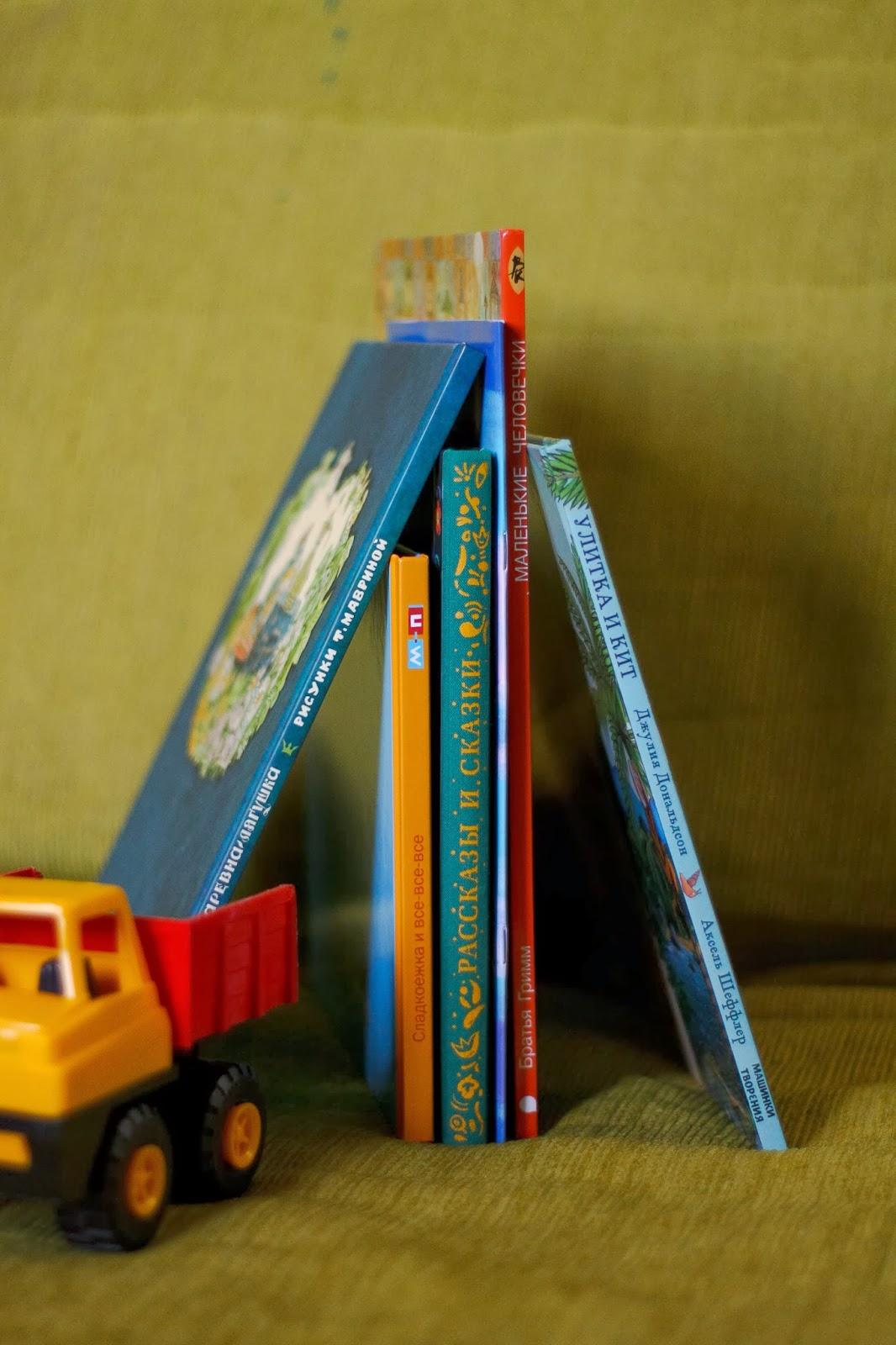 Смотреть мама читала сыну книгу и не удержалась 19 фотография