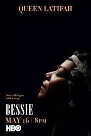 http://3.bp.blogspot.com/-ilscPgG1FHk/VZVrz7oEnUI/AAAAAAAAaFg/3EQzmHuYy9c/s320/bessie.jpg