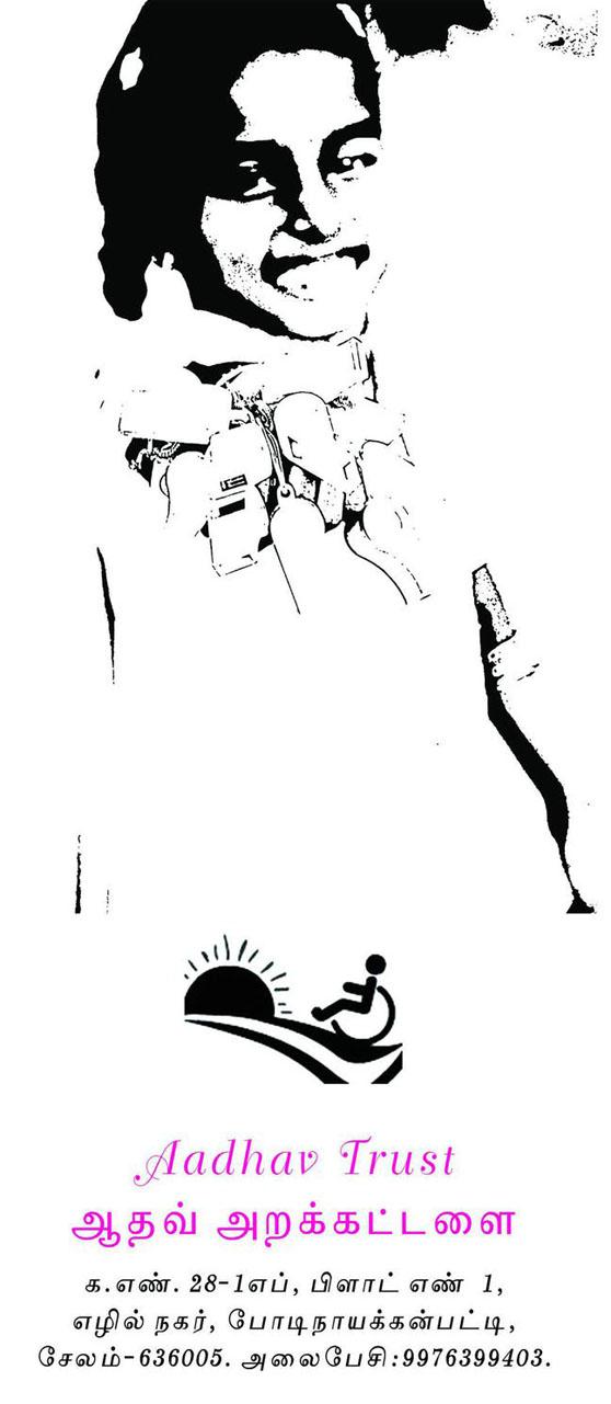 j krishnamurti books in tamil pdf free download