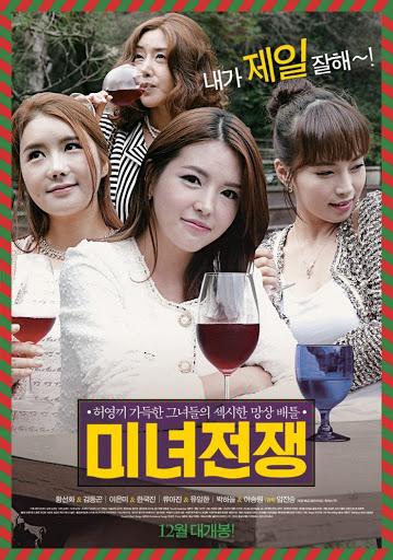 Beauty Wars (2013)