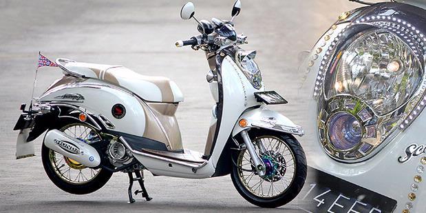 Modifikasi Retro Honda Scoopy.jpg