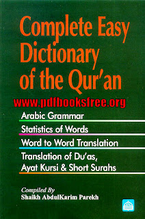English Dictionary of Quran
