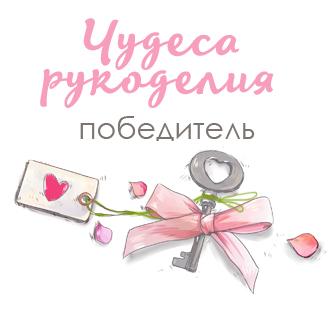 """Зимний мини-альбом победитель СП """"Новогоднее волшебство"""""""