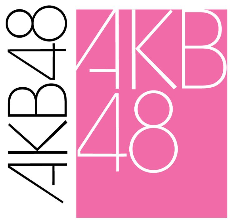 10-Lagu-Terbaik-AKB48