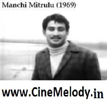 Manchi Mithrulu Telugu Mp3 Songs Free  Download  1984