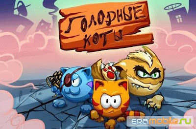 download game java terbaru Hungry Cats