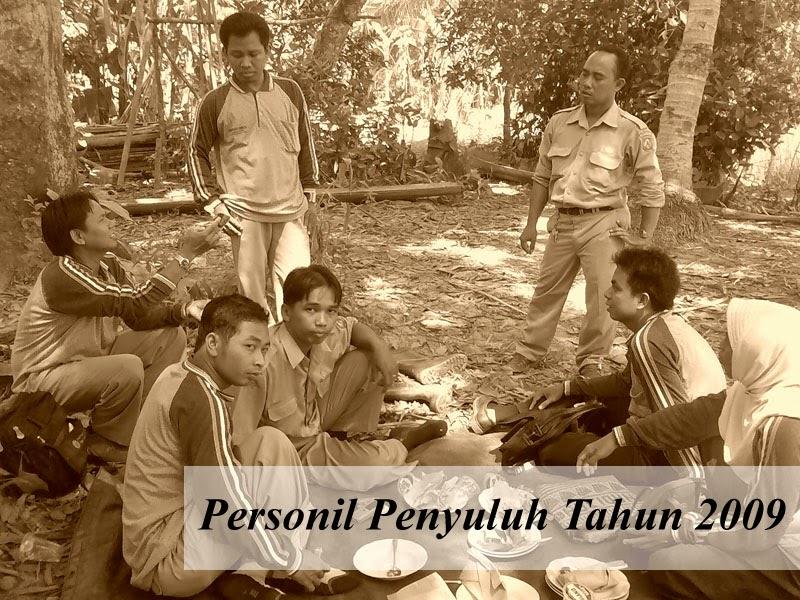 PPL 2009
