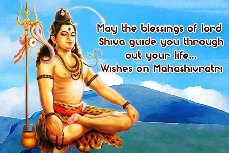 Happy Mahashivratri sms and quote wallpapers download