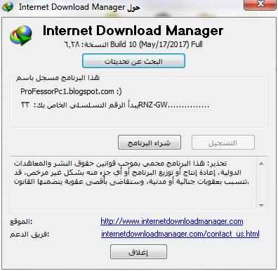NETCRACK - download cracks serials keygens NO PORN POPUPs
