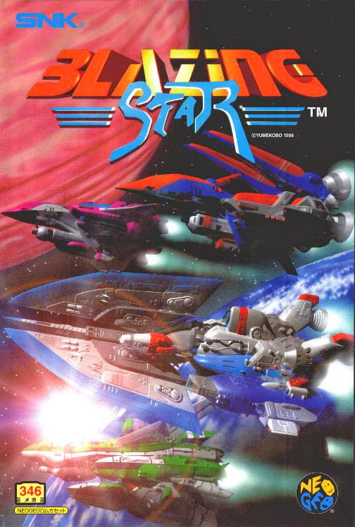 Blazing Star arcade game portable cover