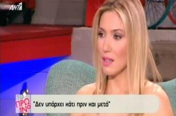 Η απάντηση της Έλενας Παπαβασιλείου για τον καβγά on-air με την Δέσποινα Καμπούρη