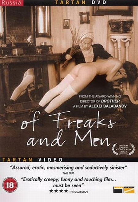 Of Freaks and Men 1998 (Pro urodov i lyudey)