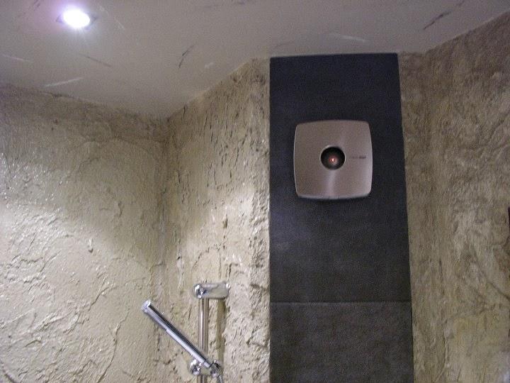 Баня с декоративен таван