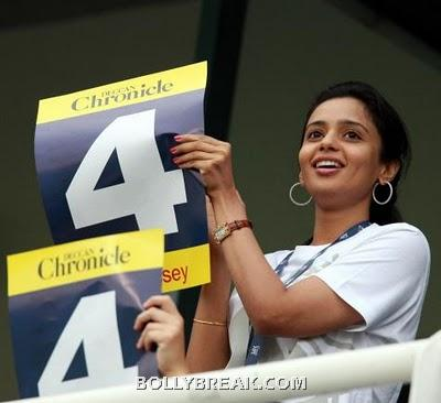 gayatri reddy - (5) - Gayatri Reddy Hot Pics at IPL Matches