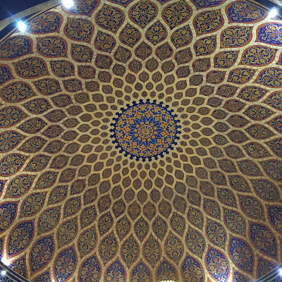 Venture & Roam: Ibn Battuta Mall Dubai Persia Court - mosaic tiled ceiling