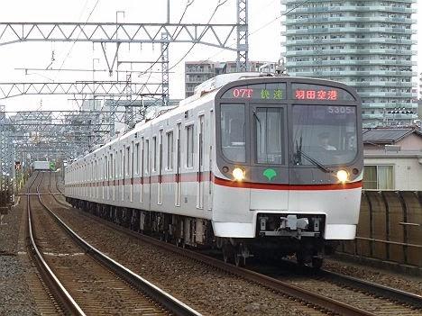 特急 羽田空港行き5300形