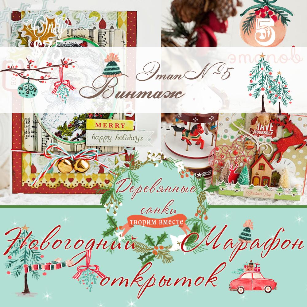 http://1littlehedgehog.blogspot.ru/2014/12/5.html