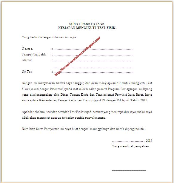 Surat Pernyataan Kesiapan Mengikuti Tes Fisik Magang