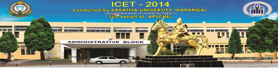 ICET 2014 Application