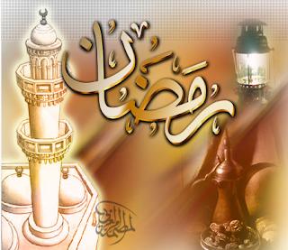 حيث سيستقبل جميع المسلمين عبر كافة ...
