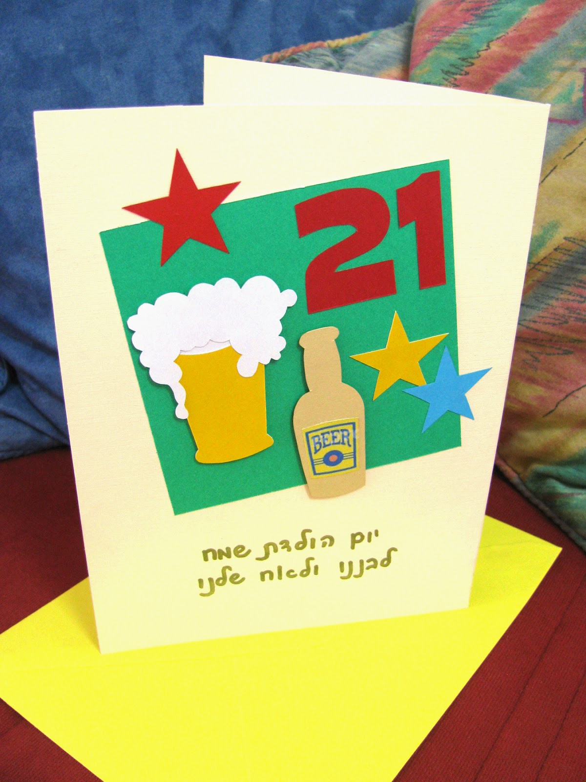 Handmade in israel september 2014 finally when this 21st birthday card was ordered my customer said he likes a beer so thats what he got the greeting in hebrew says happy birthday to kristyandbryce Images