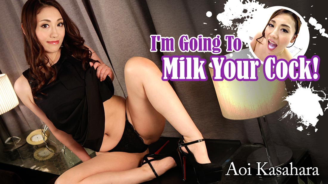 Aoi Kasahara I'm Going To Milk Your Cock