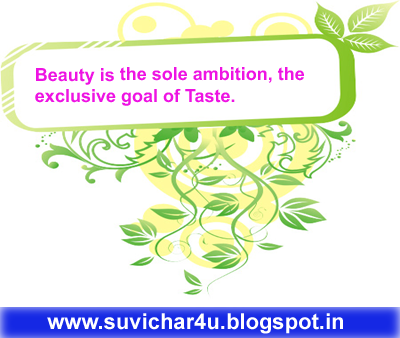 beauty is the sole ambition