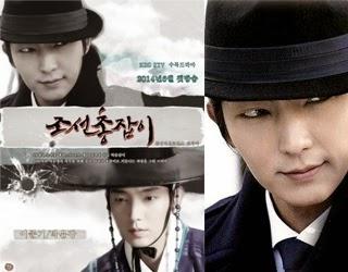 KOREA DRAMA The Joseon Shooter
