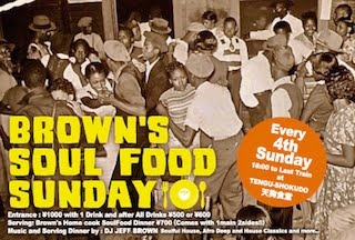 BROWN'S SOUL FOOD SUNDAYS
