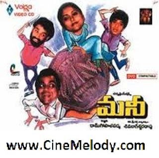 Money Telugu Mp3 Songs Free  Download 1996