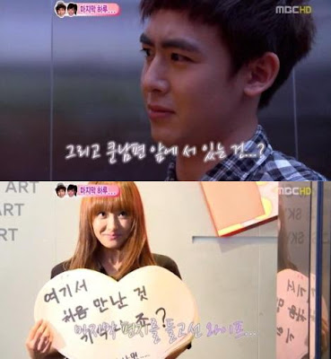 nichkhun and victoria officially dating Khuntoria shippers win at everything jyp will think they support nichkhun even though he is dating but they wont show support bcs he aint dating victoria.