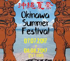 Okinawa Summer Festival 2017
