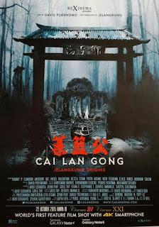 Cai Lan Gong ( 2015 )