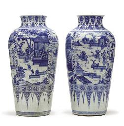 Kangxi Palace vases