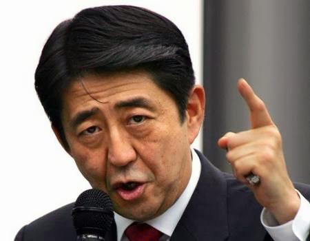 Jepang Akan Beli Jet Tempur Siluman