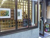 下京区のギャラリー&喫茶 繭