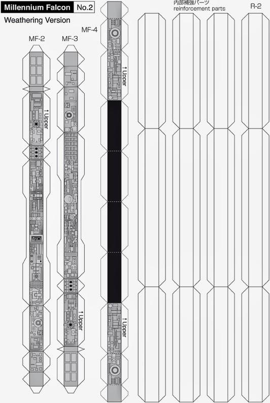 Maqueta descargable y recortable del Halcón Milenario3