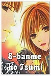 http://shojo-y-josei.blogspot.com.es/2014/11/8-banme-no-tsumi.html