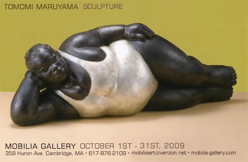Tomomi maruyama works artist statement for Mobilia gallery cambridge ma